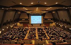 TRANSFERENCIA DE CALOR CONFERENCIA INTERNACIONAL EN JAPÓN EL 15 DE AGOSTO DE 2014