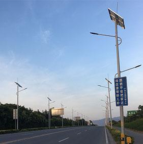 China Shanxi RD Huancheng