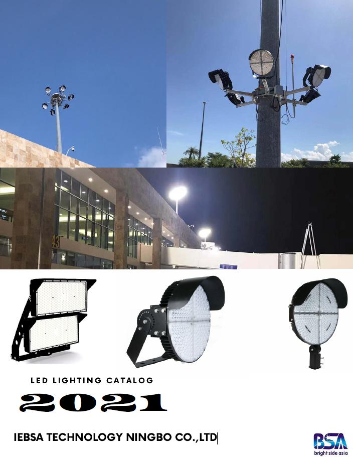 Catálogo de luces externas 2021